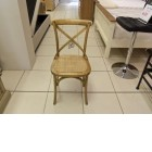 Hanley Dining Chair