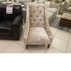 Jerome Accent Chair